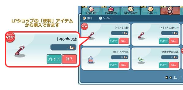 https://image.happytuk.co.jp/Images/cms/happycode/20180817/1534490764747.png