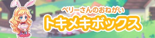 https://image.happytuk.co.jp/Images/cms/happycode/20190327/1553652151140.png